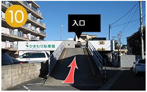 img_step10